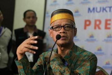Haedar Nashir-Pemuda Membawa Indonesia Berkemajuan-IslamRamah.co