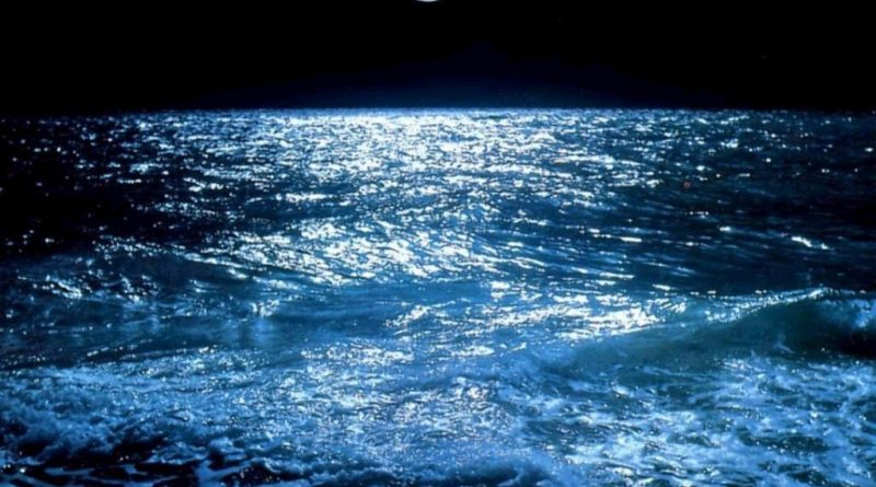 luna sobre el mar Muhammad