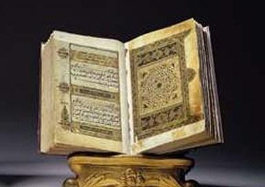 ¿Qué es el Tafsír o exégesis del Sagrado Corán?