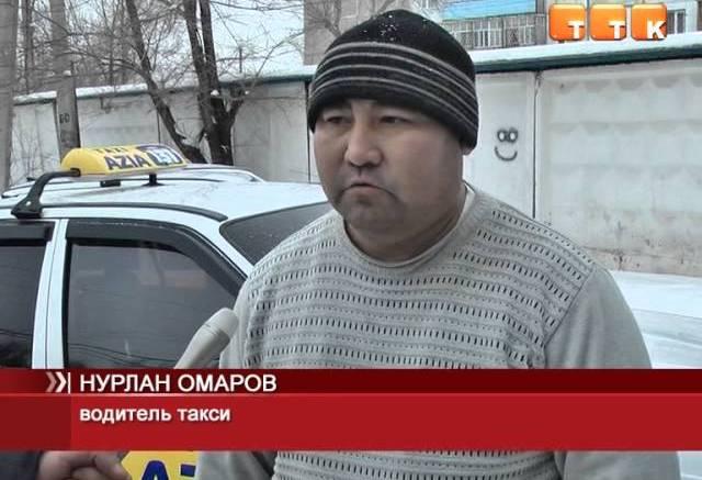 tayiko-taxi