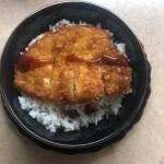 Easy Chicken Katsu Recipe (Tori Katsu) Coated with Cornflakes