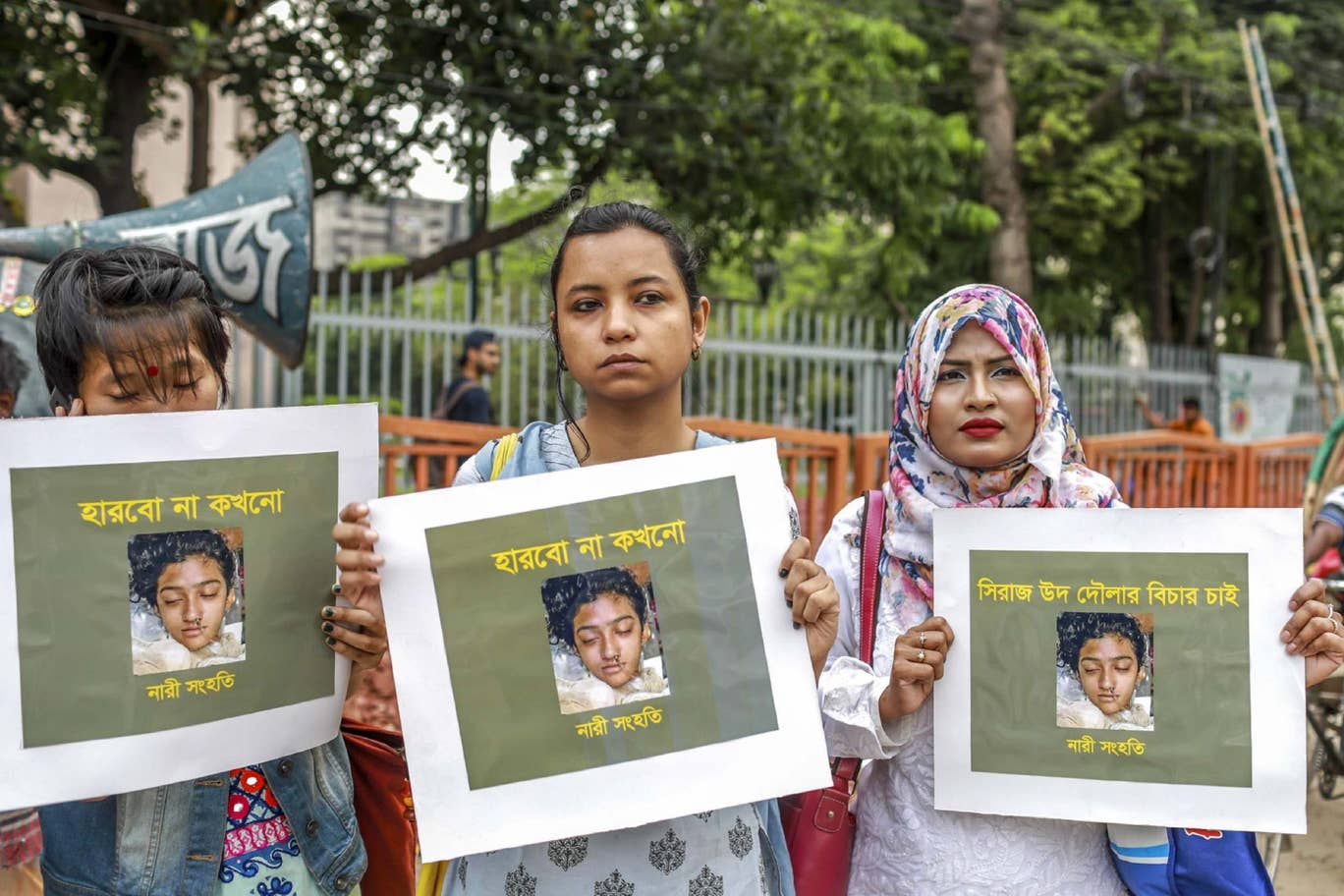 Bangladesh acusa a 16 personas por el asesinato de la adolescente Nusrat Jahan Rafi, quemada viva