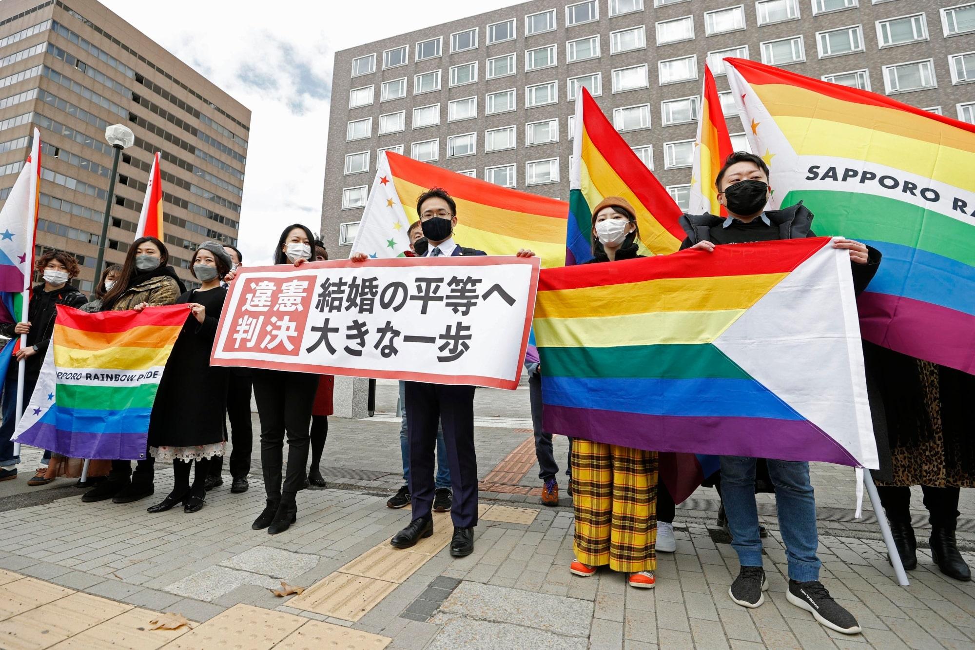 Japón: Tribunal declara inconstitucional la prohibición del matrimonio entre personas del mismo sexo en un caso histórico