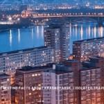 10 Interesting Facts About Krasnoyarsk 3