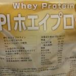 タンパク質中心の食生活にしつつ走ると効果は出やすいかも