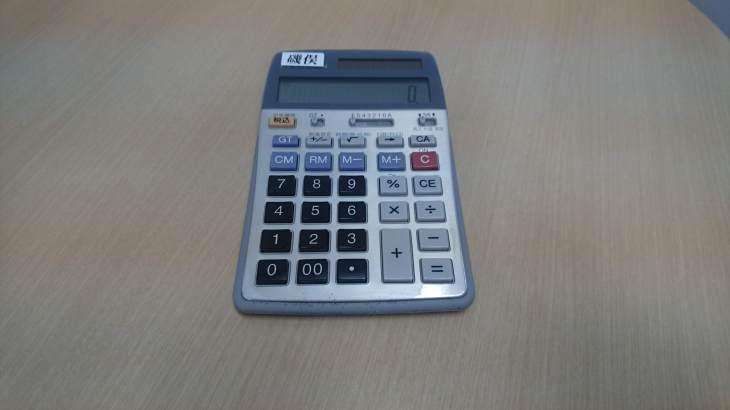 貸借対照表の残高チェックは決算にまとめてやらない
