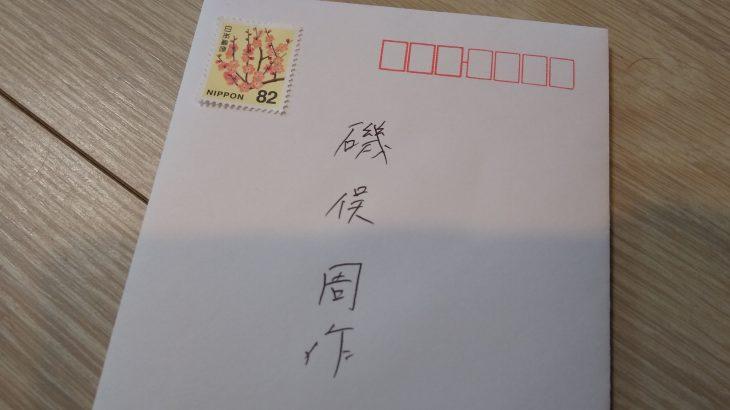 税務署に直接書類を提出しなくても郵送で大丈夫です
