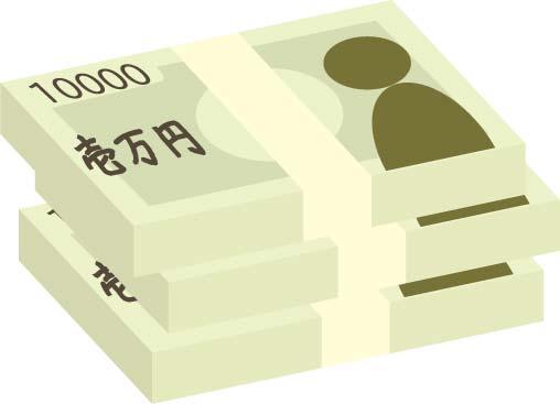 副業収入はいくらまで得ることが可能か