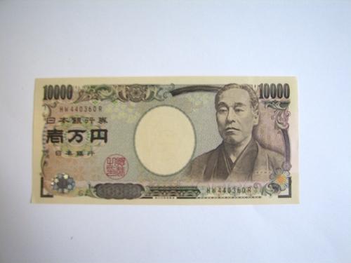 副業で1万円稼ぐために諦めずチャレンジすること
