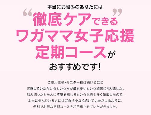 グラニティアップローチ980円