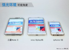 650x472xvivo-xplay-3s-2k-display-6.jpg.pagespeed.ic.3m_w4tA_Pr