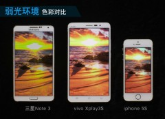 650x472xvivo-xplay-3s-2k-display-9.jpg.pagespeed.ic.6I7mmdt44u