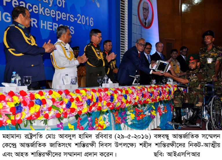PEACE KEEPERS RECEPTION BY HONBLE PRESEDIENT 29-05-2016+++