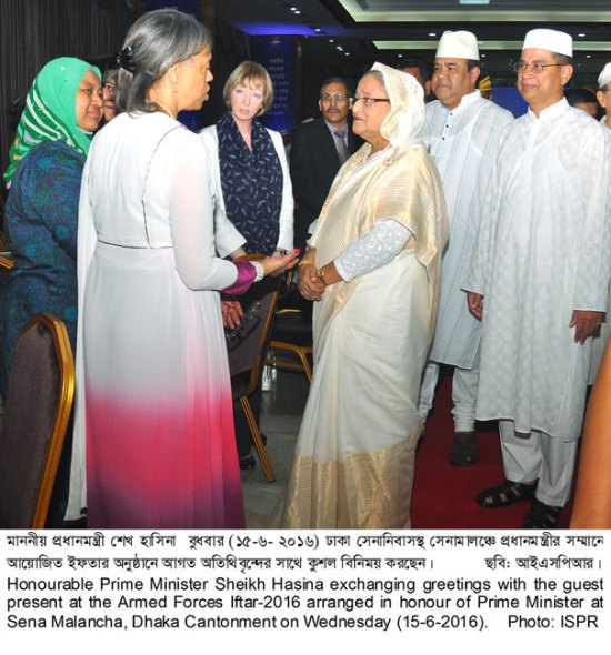 ARMED FORCES IFTAR PARTY IN  HONOUR OF PRIME MINISTER HELD.