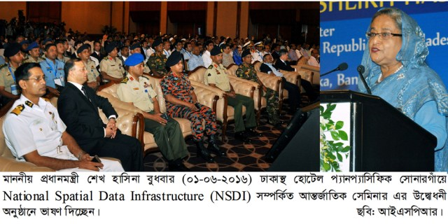 SEMINAR ON NATIONAL SPATIAL DATA INFRASTRUCTURE(NSDI) 01-06-2016