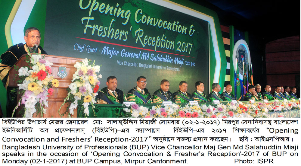 01OPENING-CONVOCATION-2017-