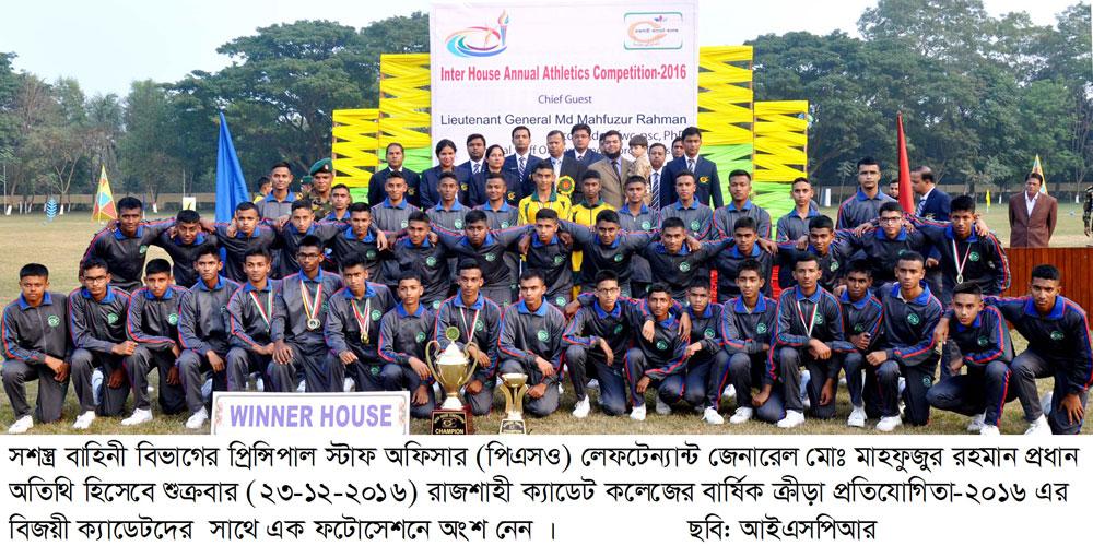 01Rajshahi-Cadet-College-on