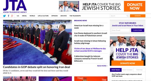 JTA Israel news