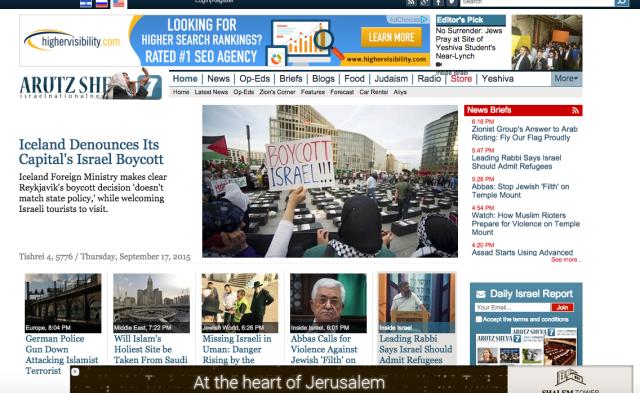Arutz Sheva Israel news