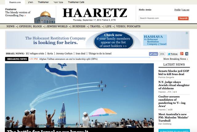 Haaretz Israel News