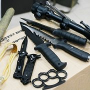 israel weapons confiscated