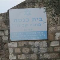 Mahaneh Shechinah Synagogue