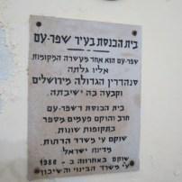 Shefaram Synagogue