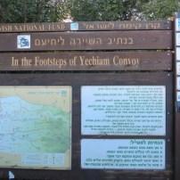 Entrance to Yehiam Convoy Memorial