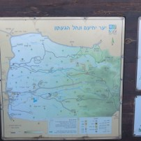 Yehiam Forest and Nachal Ga'aton