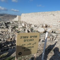 12 Stones of Joshua's Altar