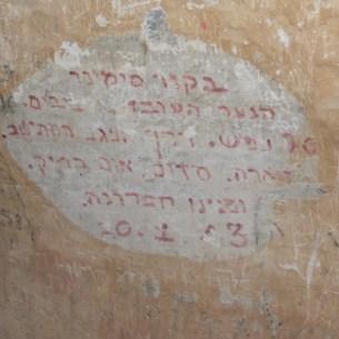 Graffiti from 1943