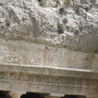 Tomb of Zechariah - inscription