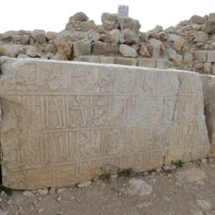 Baibars inscription