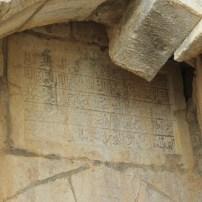 Secret Tunnel and inscription