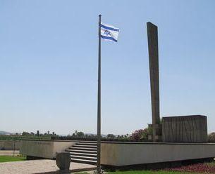 Kiryat Ata Lechi Memorial - Photo:עמית מנדלסון