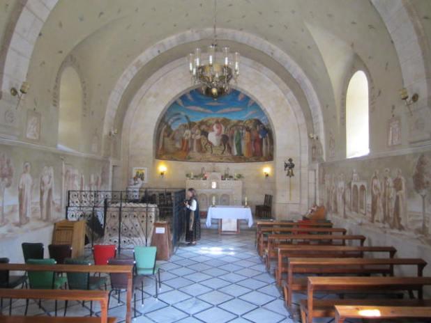 Catholic Bethphage Church