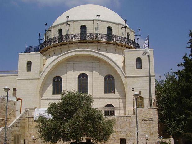 Hurva Synagogue Découvrez le Jerusalem - Dr. Avishai Teicher via the PikiWiki