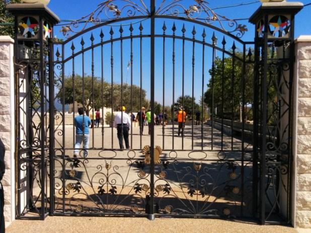 Entrance to Nabi Sabalan