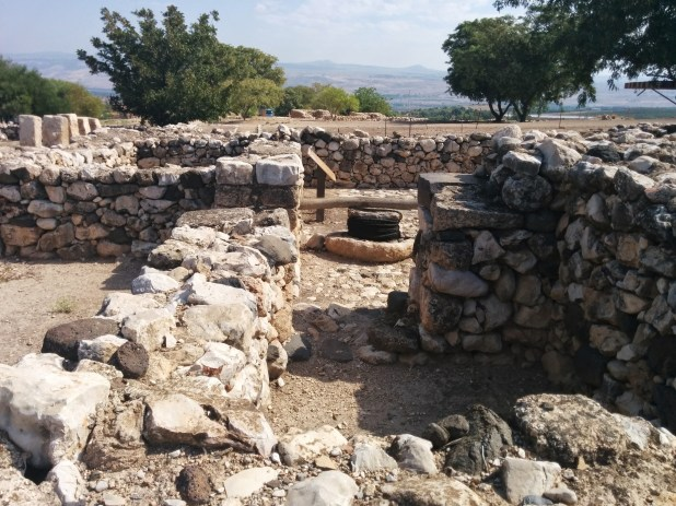 Israelite Home