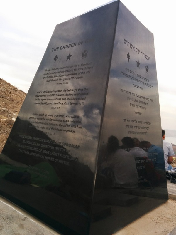 The New Church of G-D Monument