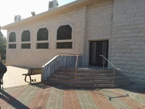 Karaim Synagogue, Ramla