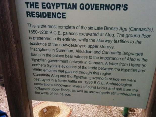Egyptian Governor's Residence