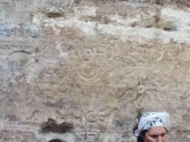 Menorah Petroglyph