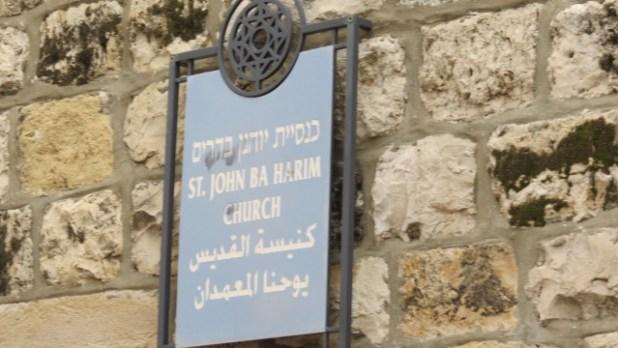 John Ba Harim