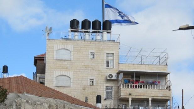 Beit Hahoshen