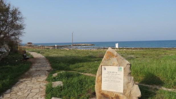 Micha Promenade - Shavei Zion