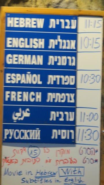 Multi-lingual Film Exhibition