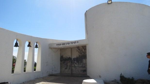 Founders' Memorial
