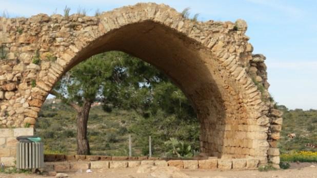 Beit Khouri