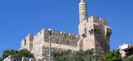 http://www.govisitisrael.com/articlenav.php?id=221